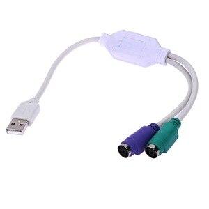 Image 1 - PS2 מתאם USB 31cm USB לps/2 כבל ממיר עכבר מקלדת מתאם ממיר עבור PS2 ממשק מחבר