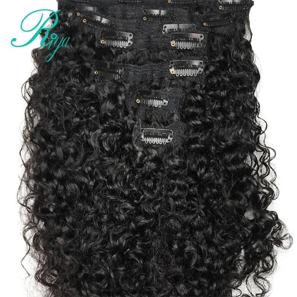 Extensão de cabelo preto clipe em 100%, de grampos extensões femininas naturais preto 8 peças e 120g/conjunto cabelo brasileiro remy