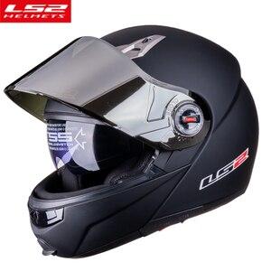 Image 5 - מקורי LS2 קסדת מגן עבור LS2 FF370 moto rcycle קסדה 4 צבעים עדשה עבור LS2 FF394 FF386 FF325 Flip עד moto קסדת Glsses