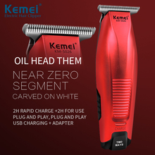 kemei hair clipper Men's electric haircut hair finishing machine professional Cordless cable Barber Shop Trimmer for men Clipper