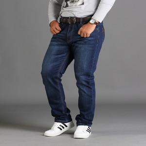 Image 2 - Spring season loose big size pants pants black plus size XL stretch jeans mens summer thin section 48 46 44 42 40 38
