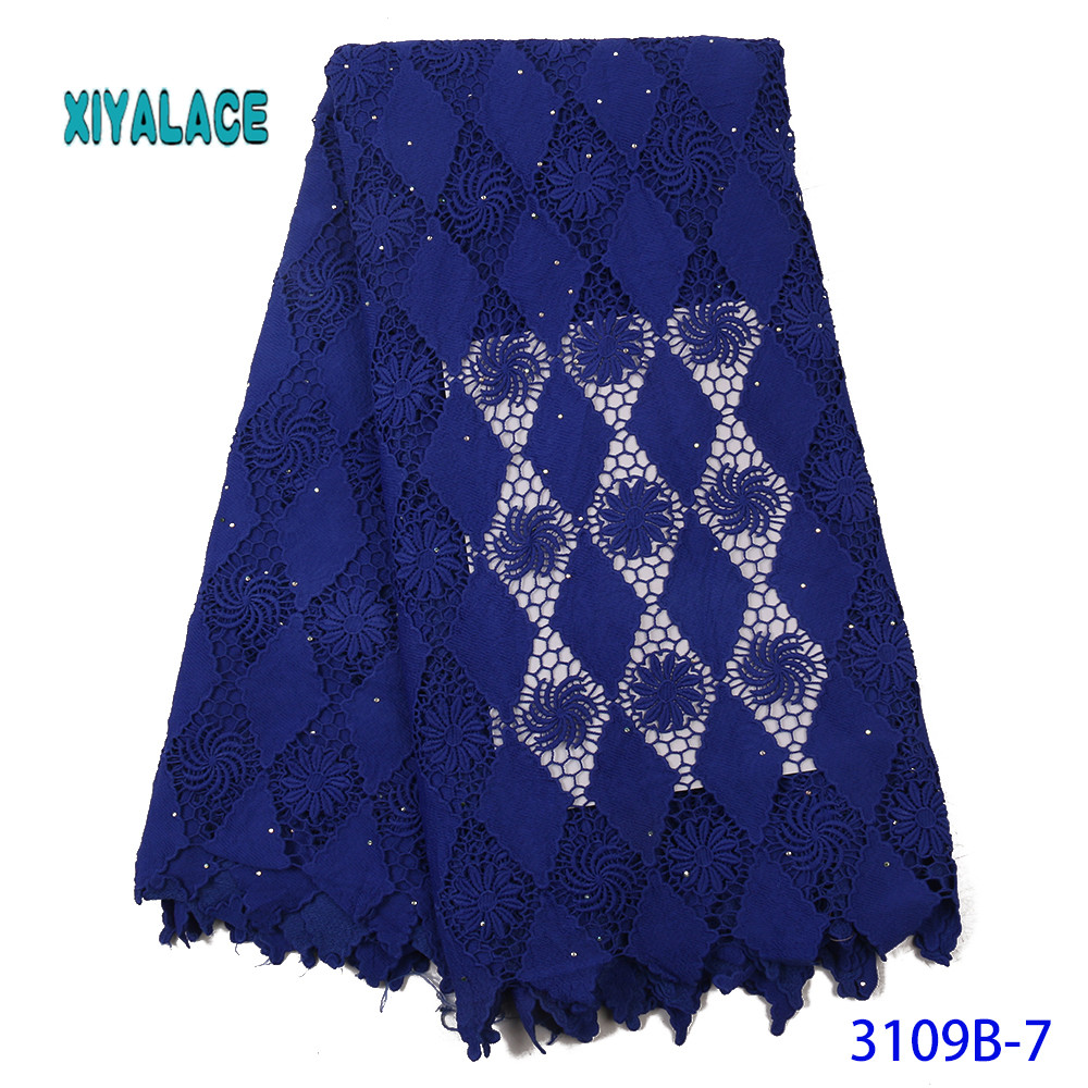 High Quality Cotton Lace Fabric 2019 Latest Design Swiss Voile With Stone In Switzerland For Party Dress YA3109B-7