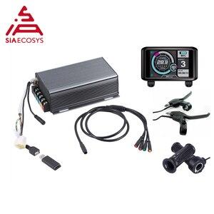 Image 1 - SVMC72150 UKC TFT Version Display Svmc sSeries Controller für 3000w Elektrische Fahrrad Motor mit Bluetooth Adapter