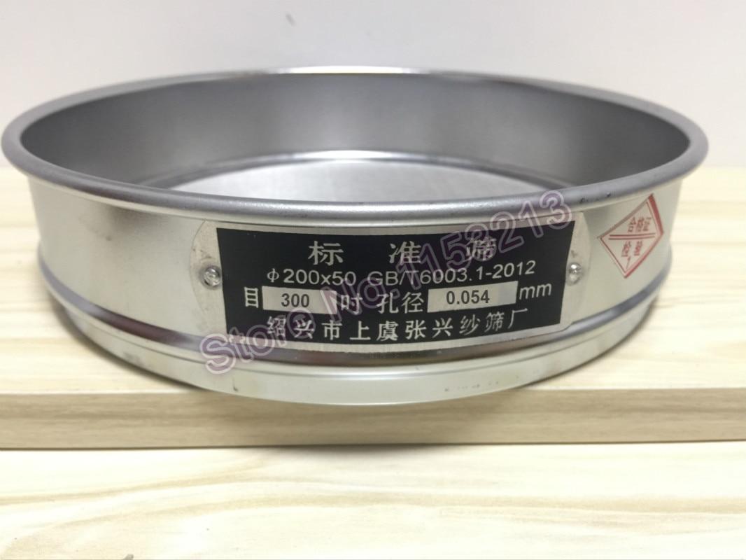 Standard Laboratory Test Sieve Sampling Inspection Pharmacopeia Sieve 304 SUS Filter Mesh Chroming Frame R20cm Aperture 0.054mm