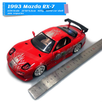 JADA 1/24 Scale Movie Series Car Model Toys 1993 Mazda RX-7 Diecast Metal Car Model Toy For Collection,Gift,Kids
