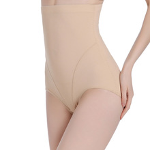 Women High Waist Shaping Panties Shapewear Tummy Control Slimming Unde