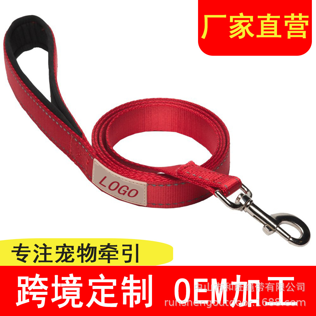 2019 Hot Selling Product Nylon Reflective Hand Holding Rope Cool Pet Traction Rope Outdoor Dog Pendant