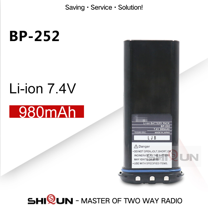 Li-ion 7.4V 980mAh Battery Compatible ICOM BP252 M33 M34 M36 Replace BP241 Radio BP-252 Battery Li-thium Charger BC-173 Optional