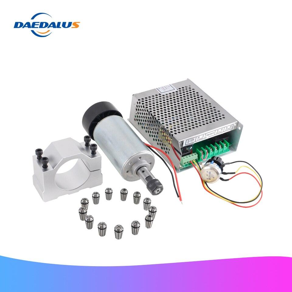 300W Spindle Motor DC Air Cooled Spindle Motor 110V/220V Power Supply 52MM Clamp 13Pcs ER11 Collet Chuck For CNC Engraver
