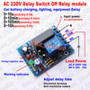 0-10s 0-10min 0-100min 0-10h AC 220V 230V Adjustable Timer Delay Switch Turn Off Time Control Relay Module