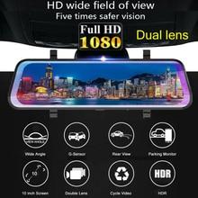 Автомобильный видеорегистратор 10 дюймов камера Full HD 1080P автоматическая камера зеркало заднего вида с dvr и камерой рекордер Dashcam Автомобильный видеорегистратор s