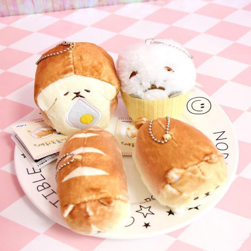 1 Pc Cute Cartoon Bread Cake Shape Dog Plush Pendant Corgi Shiba Inu Dog Stuffed Plush Keychain For Kids Friend Gift