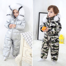 Real Fur Collar Kids Winter Down Coat Baby Girls Boys Warm Jumpsuit Outerwear Clothes Winter -30 Degrees Children Thick Snowsuit(China)