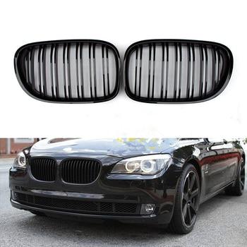 Carro 2 slat portão duplo grades frente rim grill gloss preto fosco para bmw f01 f02 f03 f04 7 series 2009-2015 acessórios de automóveis