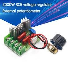 AC 220V 2000W High Power SCR Regulator napięcia ściemniacze ściemniacze Regulator prędkości silnika moduł gubernatora W/potencjometr