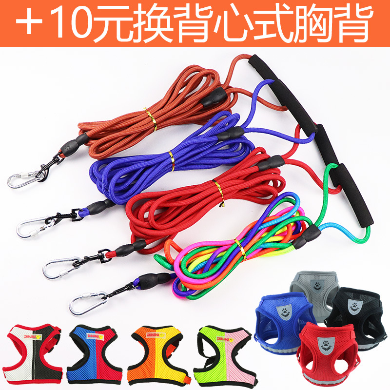 Dog Leash Dog Chain Dog Hand Holding Rope Small Dogs Medium-sized Dog Large Dog Lengthen Lanyard Training 2 M/10 M