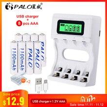 4 pcs 1100mAh 1.2v AAA סוללה נטענת עבור LED אור צעצוע מיקום סוללה עבור מצלמה MP3 mp4 מיקרופון