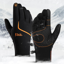 Cycling Gloves Winter Keep Warm Bicycle Gloves Windproof Touch Screen Men Women Mittens  Full Finger Sport Riding Glove simpleyourstyle default e packet 10 15 business days from china to usaoutdoor sports gloves tactical mittens men women winter keep warm bicycle cycling hiking gloves full finger military motorcycle skiing gloves