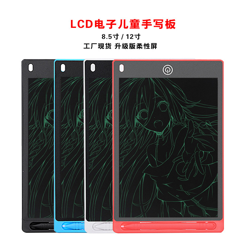 8.5/12-Inch Thick Pen LCD Tablet Children Graffiti Painted Sketchpad Electronic Creative Lock Screen Writing Board