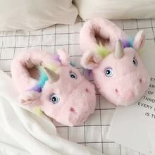 Cute pink unicorn home slippers, warm winter home animal slippers unicorn home shoes for girls