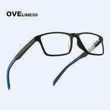 Armações de óculos unissex tr90, armações para óculos de grau para miopia, computador, ultra leves, quadrados