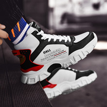 Men Fashion Casual Shoes High Top Solid Color Sneakers lace