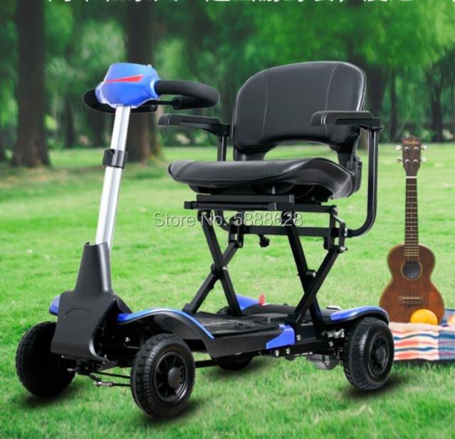 Бесплатная доставка нагрузка 120 кг Интеллектуальный однокнопочный складной инвалидный электроскутер для пожилых людей,