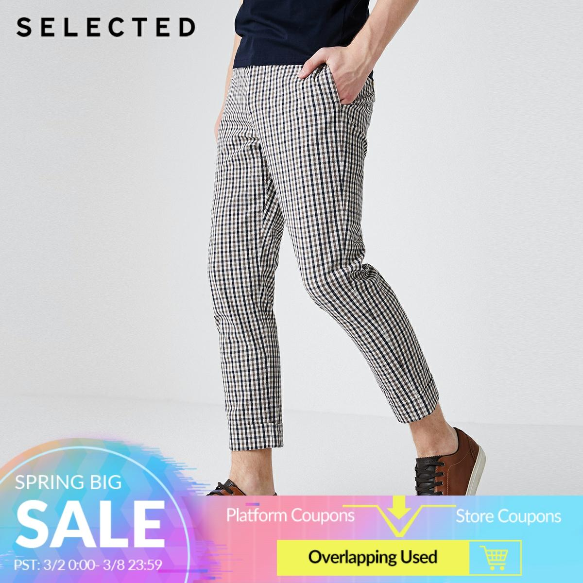 SELECTED Men's Plaid Cotton Crop Harem Pants S|419214561