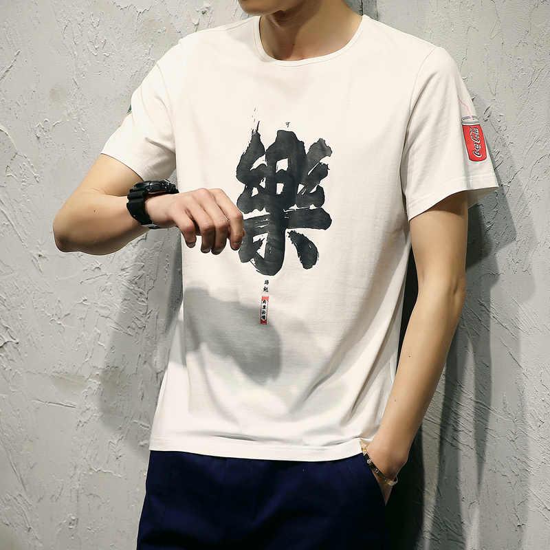 2020 letnie krótkie rękawy Harajuku Korea moda biały T-shirt Streetwear jeden kawałek Hip Hop Rock Punk koszulki męskie Tshirt ubrać