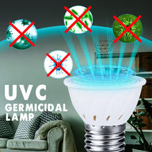 E27 desinfecção milho luz uv germicida lâmpada uvc esterilização luz conservação de energia portátil família 110v /220v