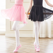 Meisjes Kids Ballet Rok Sheer Chiffon Ballet Tutu Roze Kids Gymnastiek Turnpakje Rokken(China)