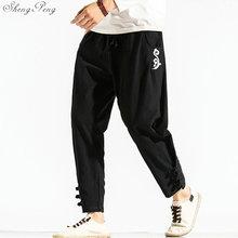 Традиционные китайские Мужские штаны, хлопковые модные китайские повседневные штаны, Мужские штаны-шаровары, свободные мужские брюки V1784