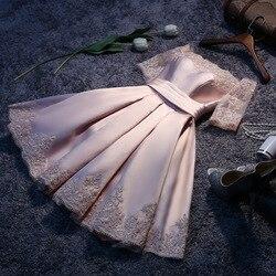 Женское вечернее платье саржа сатин ткань кружева короткое платье выпускного вечера с открытыми плечами белое без рукавов Формальное плат...