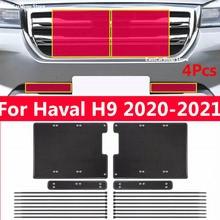 Auto Midden Insect Screening Mesh Grille Insert Netto Anti Muggen Stof Voor Haval H9 2021 2020 2019 2018 2017 2016 2015
