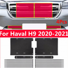 Car Middle Insect Screening Mesh Front Grille Insert Net Anti mosquito Dust for Haval H9 2021 2020 2019 2018 2017 2016 2015