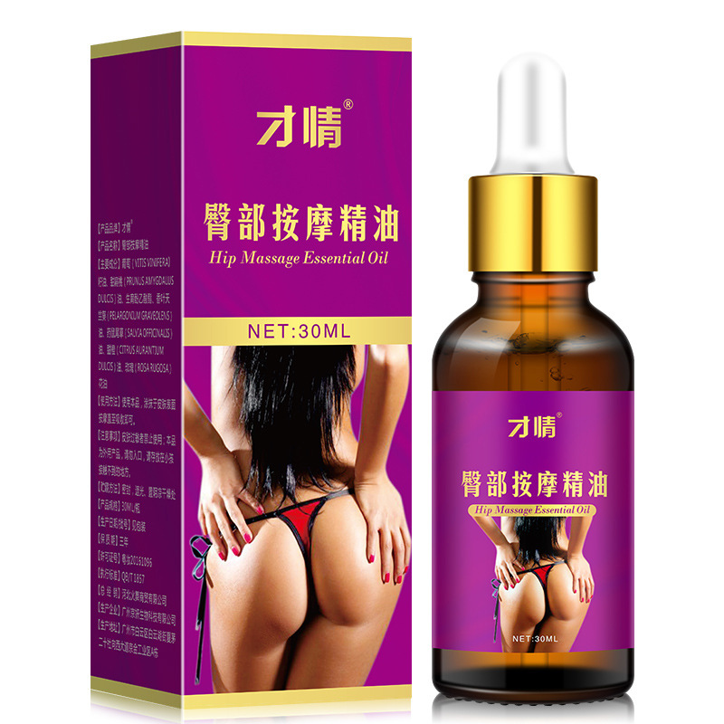 caiqing Sexy Hip Buttock Enlargement Essential Oil Cream Effective Lifting & Firming Hip Lift Up Butt Beauty