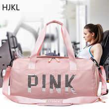 Travel Bag Fashion Sequin Design PINK Letter Fitness Sports Dry and Wet Separation Shoulder Messenger Bags Couple Trend Handbag