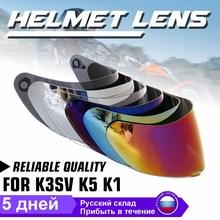 Шлем козырек для AGV K5 K3 SV мотоциклетный съемный шлем очки мотоциклетный шлем объектив мотокросс Полный лицевой козырек