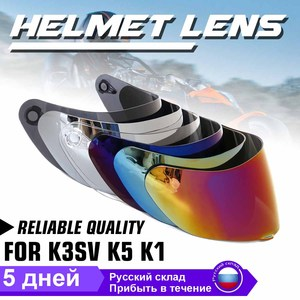 Helmet Visor For AGV K5 K3 SV