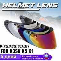 Helmet Visor For AGV K5 K3 SV Motorcycle Detachable Helmet Glasses Motorbike Helmet Lens Motocross Full Face Visor