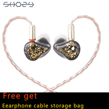 SHOZY 5BA Balanced Armature Driver Earphones Noise Cancelling Wired Earbuds In Ear Monitor DIY Music Headset hisenior b5 5 10bas universal fit balanced armature in ear monitor iem noise cancelling custom earphone dhl fedex free shipping