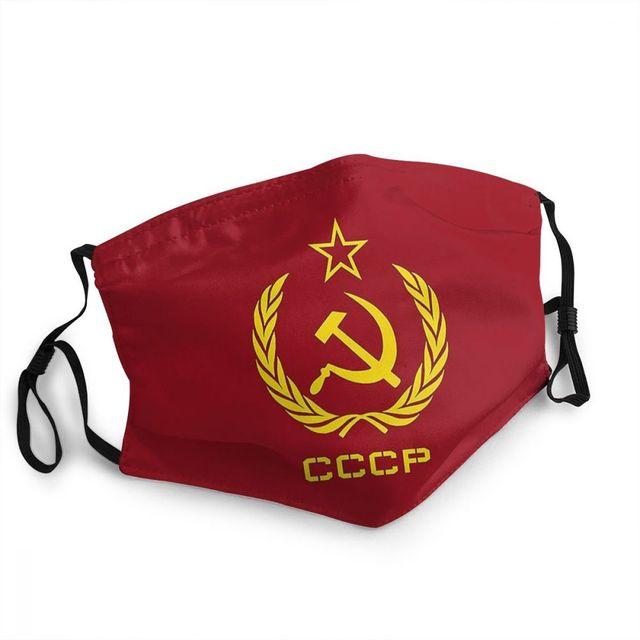 Неодноразовая маска для лица с молотком и серпом СССР 1