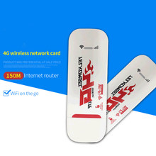 1 шт. Wi-Fi мини-модем 150 Мбит/с 4 аппарат не привязан к оператору сотовой связи компиляция java-приложений! Сетевая карта Wi-Fi адаптер Беспроводной ...