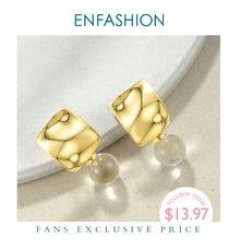 ENFASHION Wrinkled Metal Crystal Ball Drop Earrings For Women Gold Color Geometric Dangle Earings Fashion Jewelry 2020 EC191077