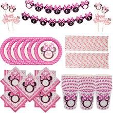Ensemble de vaisselle jetable à thème souris, fournitures de fête d'anniversaire pour enfants, assiette en papier, tasse, serviette, drapeau rose, décoration de gâteau de mariage pour filles