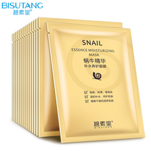 Skin-Care Face-Mask Snail Korea Oil-Control Whitening Pores Hydrating Moisturizing Silk