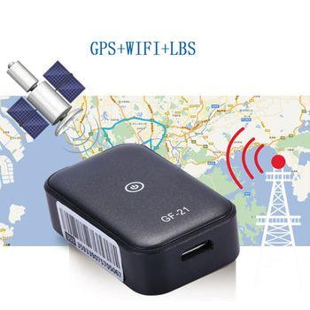 GF21 Mini GPS Car Tracker App Anti-Lost Device Voice Control Recording Locator High-definition Microphone WIFI+LBS+GPS 1
