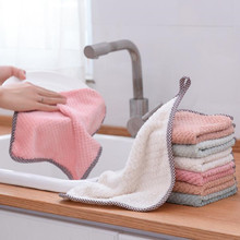 1pc Super Absorbent Microfiber Kitchen Dish Cloth Hangable Towel Tableware Household Cleaning  Tools