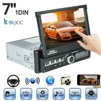 7 Inch 1 DIN Car Stereo MP5 Player RDS FM Radio Bluetooth USB AUX TF Head Unit Autoradio + Camera