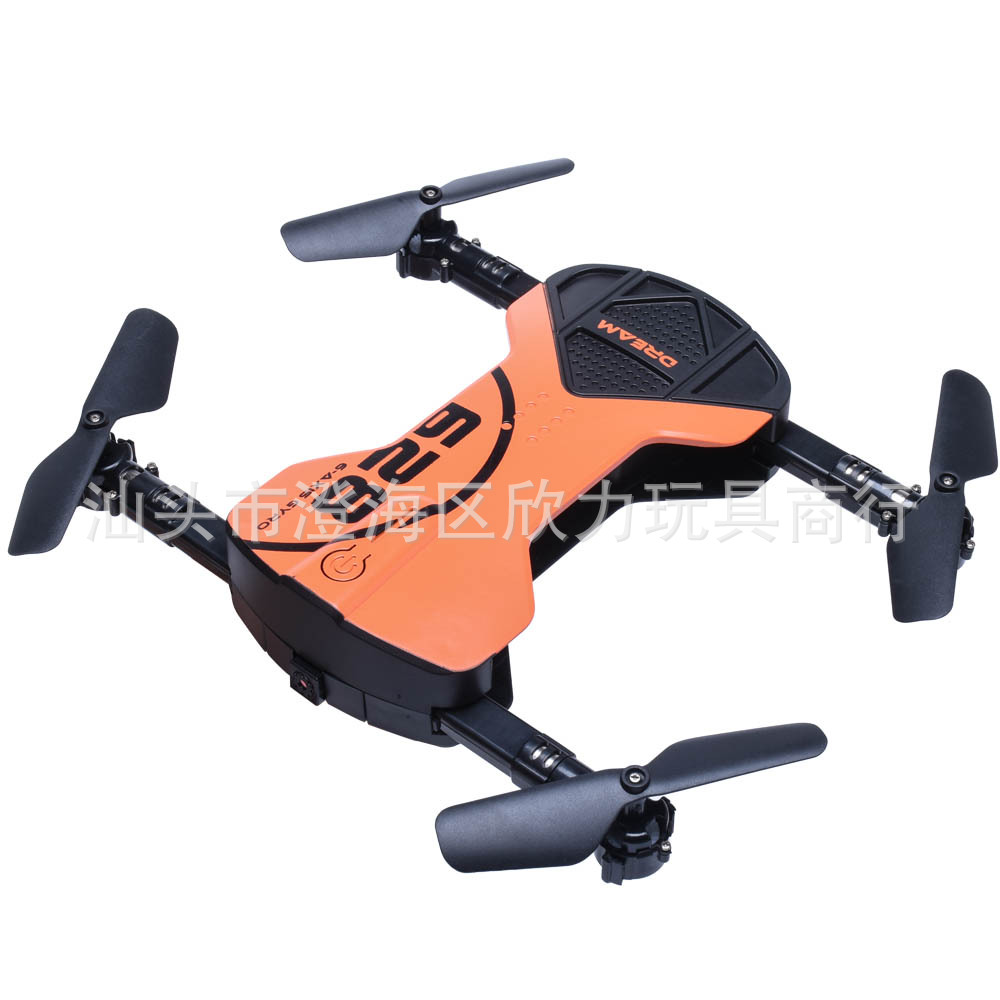 Colorful Membrane 628 Folding Set High Remote-control Four-axis Aircraft Wifi Aerial Remote-control Aircraft Unmanned Aerial Veh